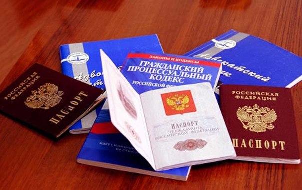 по каким профессиям можно сделать упрощенное гражданство длч людей украины