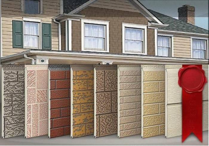 Высокий полипропиленовые панели для фасада дома называется